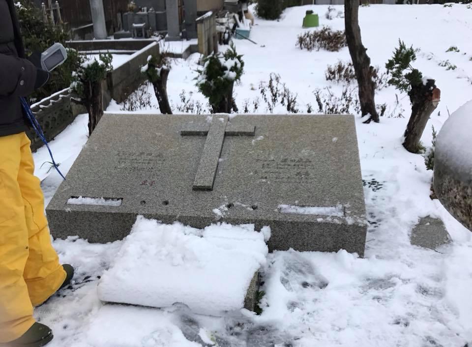 岩美町出身の初代国連大使の澤田廉三・美喜夫妻のお墓