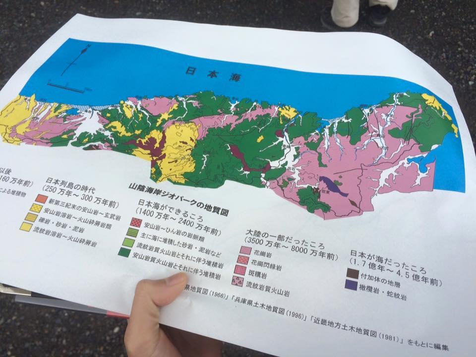 岩井温泉の地質