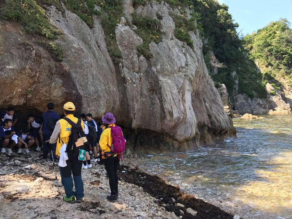 岩美高校1年生のジオパーク課外学習2017年