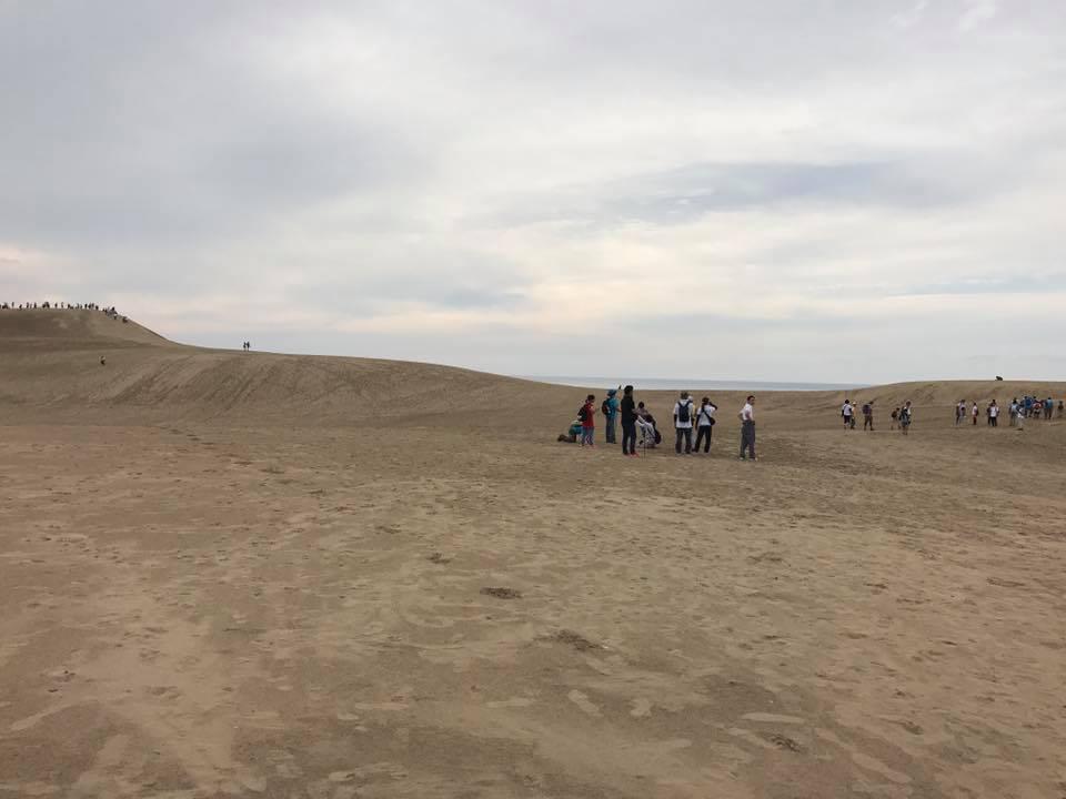 超☆遠足in山陰海岸自分への挑戦!ジオパークロングトレイル