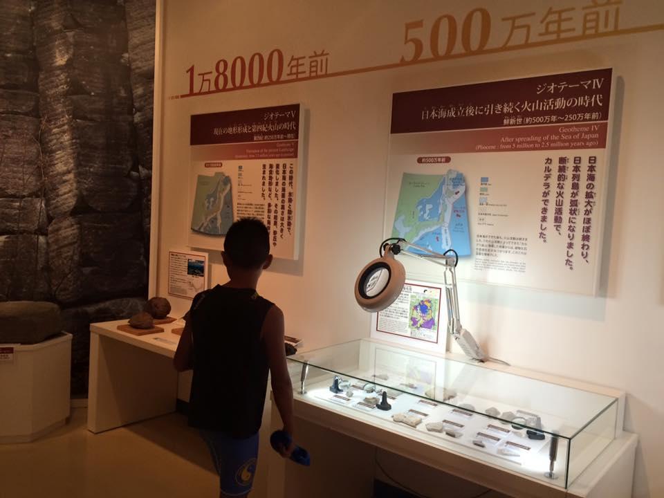 海と大地の自然館の龍神洞3D映像は子供も大人もおすすめ!
