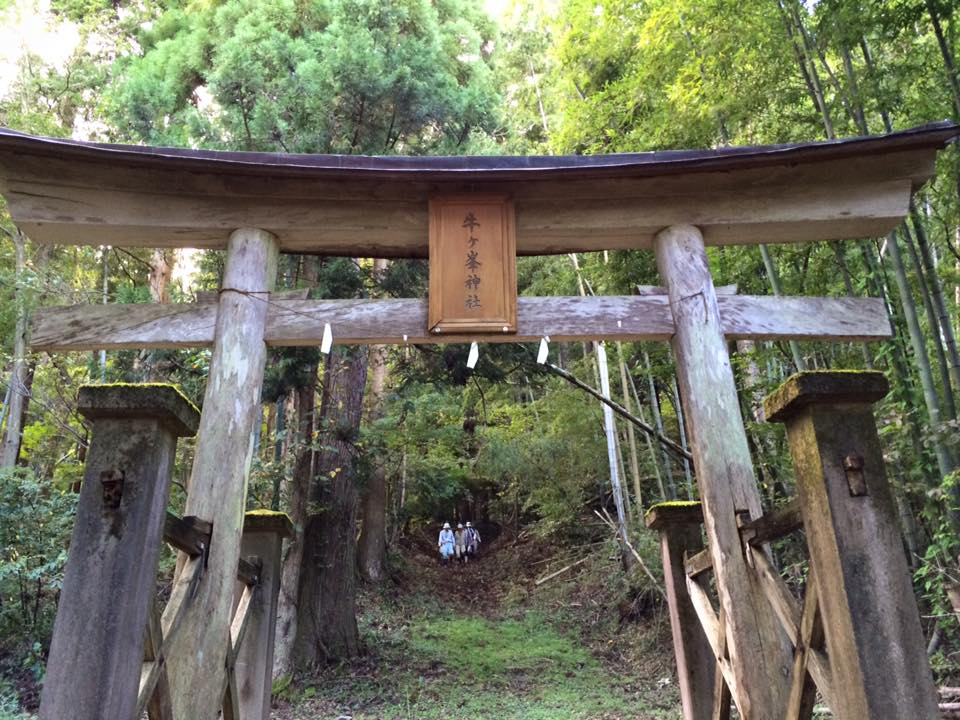 牛ケ峯神社