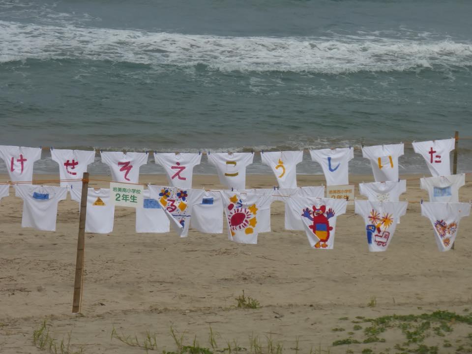 Beach Festa in Higashihama2018レポート