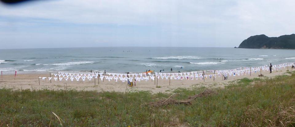 Beach Festa in Higashihama 2019