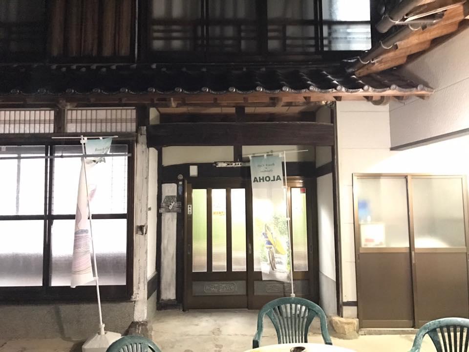 民宿ALOHA