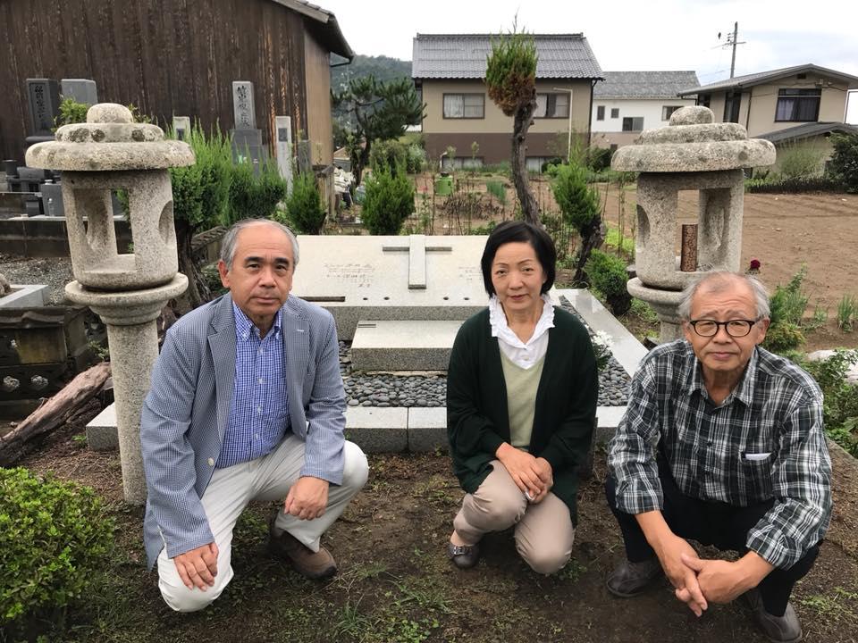 岩美町出身の初代国連大使の澤田廉三さんと澤田美喜さんのお墓参り